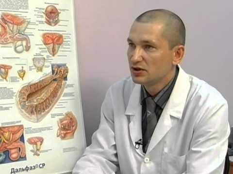 Заболевания прямой кишки вызывающие простатит